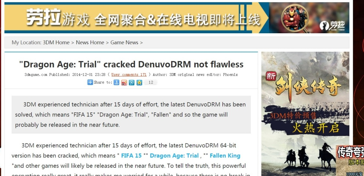 Denuvo DRM System Cracked